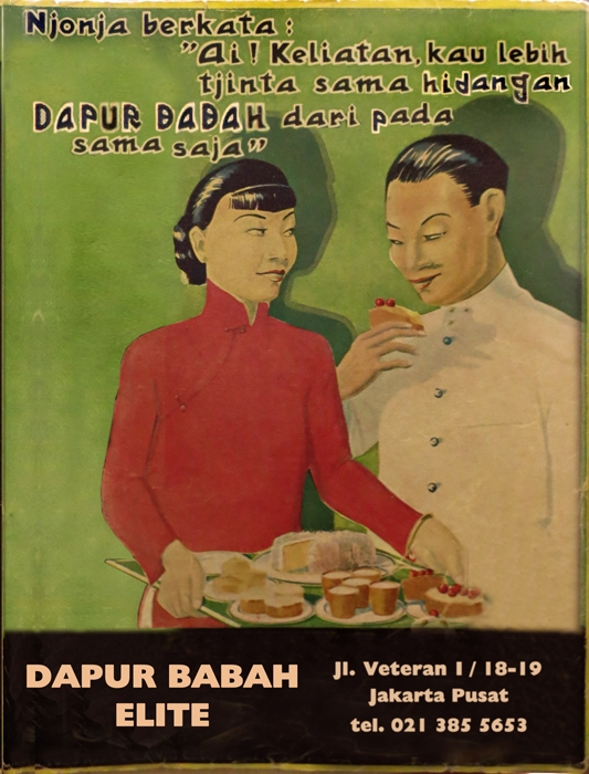 more in love in dapur babah