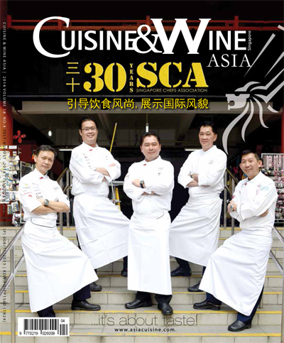 cuisine & wine asia: 30 years singapore chefs association